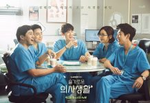 drama korea Hospital Playlist episode 12