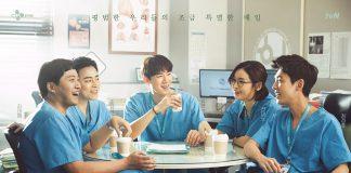 drama korea Hospital Playlist episode 12