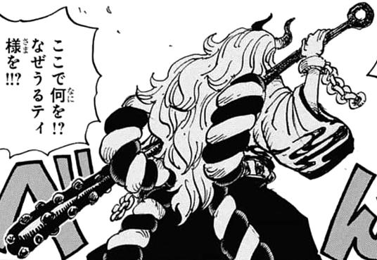 Bocoran di One Piece chapter 984 Yamato Tunjukan Wajah Aslinya